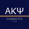 Copy of AKPSI logo.png