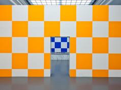 SQUARE SPACE IV (Daniel Buren, Allegro Vivace 14), Staatliche Kunsthalle Baden-Baden, 2011