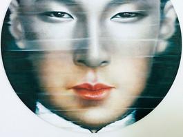 China Blue, Beijing, 2005..JPG