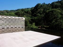 Wall of Art II, Japan