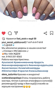 Screenshot_20181127-163557.png