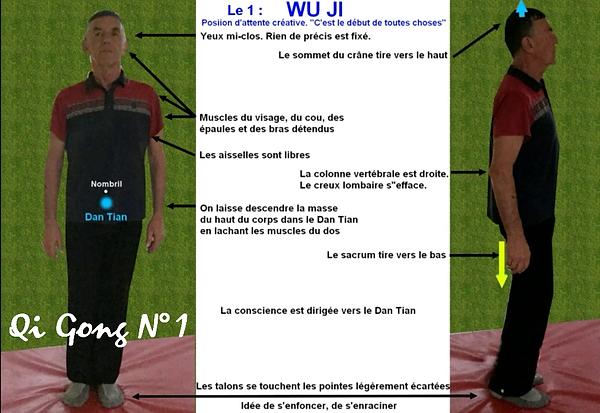 Wu Ji.png