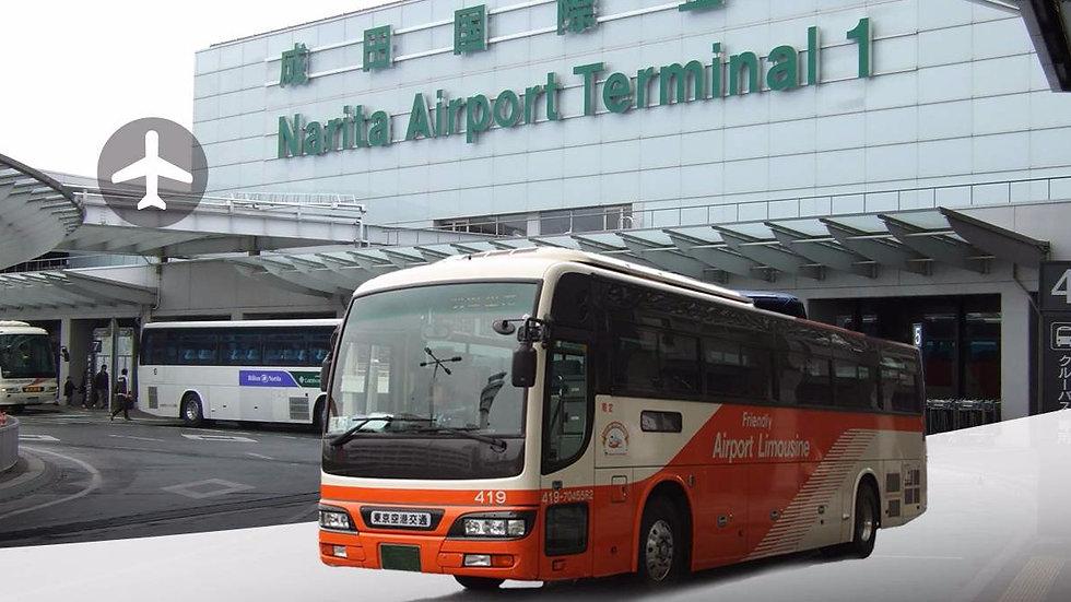 東京成田機場巴士券
