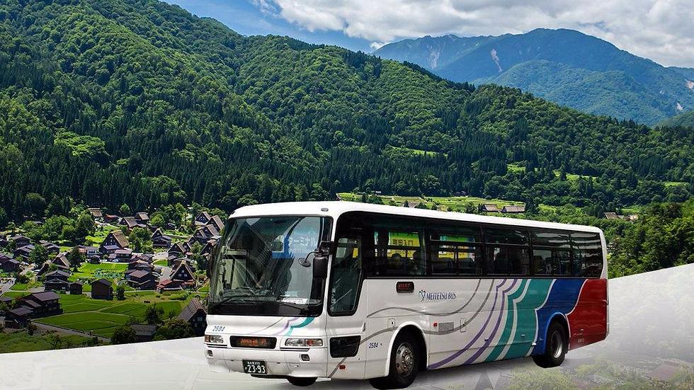 昇龍道巴士3天周遊券 (高山、白川鄉、金澤路線)