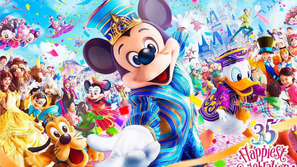 東京迪士尼度假區®入場門票