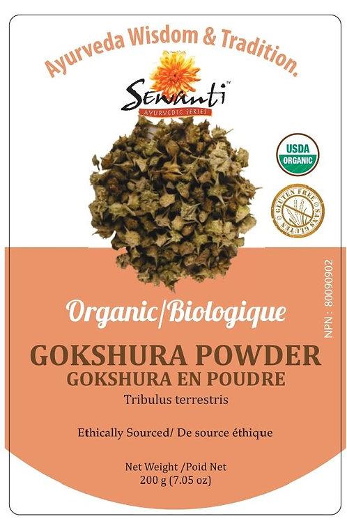 Organic Tribulus (Gokshura) Powder