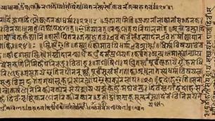 sanskrit.webp