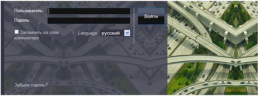 Вход в систему ГЛОНАСС/GPS мониторинга Wialon