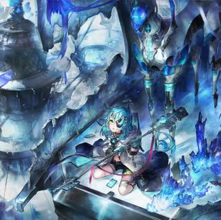 Azurfall Axion