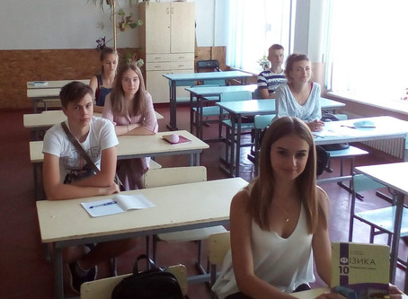 Тестування майбутнього режиму навчання