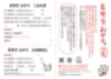 おせち-2020-2.jpg