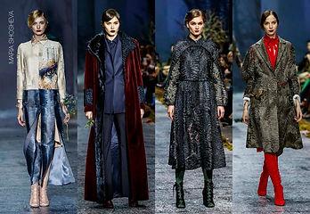 меховая мода журнал Fashion Fur&Leather 2017 Dita Furs, одежда из кожи, меховая компания, мария Шошева