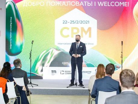 Итоги 35-й выставки CPM