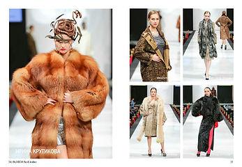 Fur fashion, Furs, Меха, Меховая мода в журнале Fashion Fur & Leather magazine, меховой дизайнер, кор Ирина Крутикова королева меха