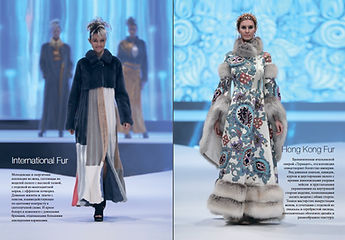 Купить Меха, купить шубу, Меховая мода в журнале Fashion Fur & Leather, меха гонконга