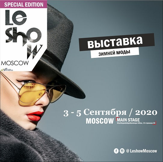 Leshow 2020 1.jpg