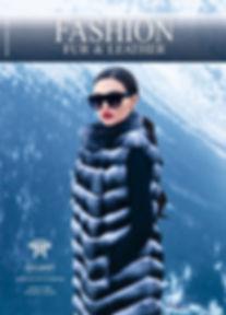 журнал Fashion Fur&Leather 2017, Casiani Manzari, меха, меховая мода, купить шубу