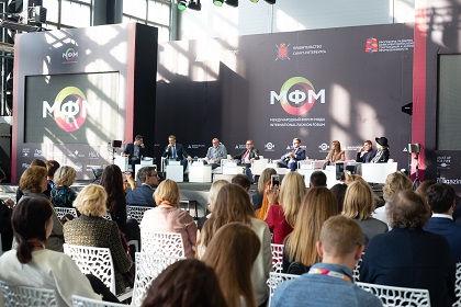 Международный форум моды стартует в Санк