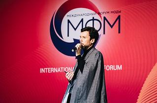 Международный форум моды (6).jpg