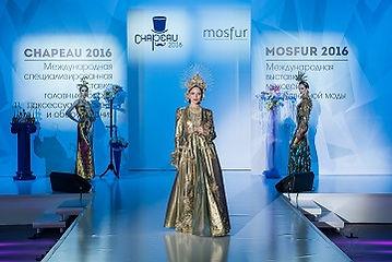 XIV сезон международной выставки головных уборов, аксессуаров и меховой моды CHAPEAU-MOSFUR 2016