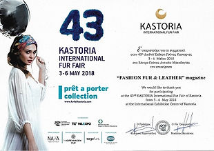 International Kastoria Fur fair 43.jpg