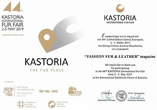 Kastoria International Fur Fair 2019.jpg