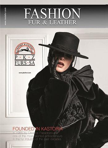журнал о меховой моде FASHION FUR & LEATHER, купить шубу, меха