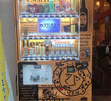 🦗【昆虫食】🦗長崎県取扱店舗のご紹介💖💖