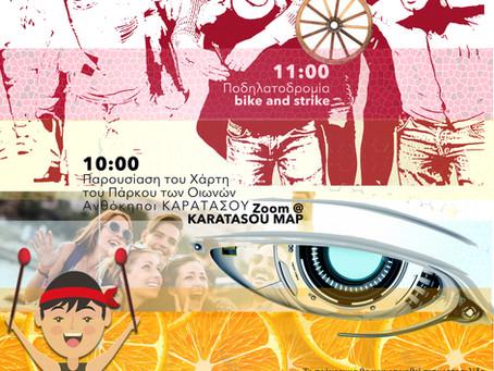 VOL 1. Sport Gathering - Cycle 5th June Fest Karatasou Park