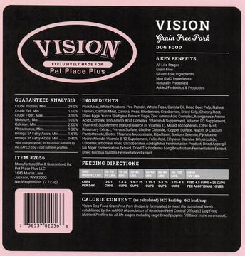 Vision Grain Free Pork