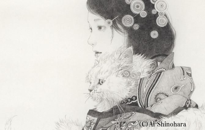 『~現代作家70名が描く、つくる~吾輩の猫展』/Group Exhibition