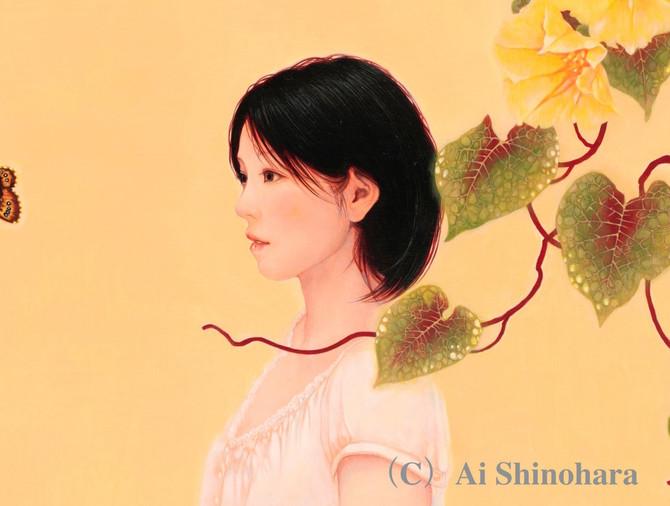 グループ展「E.O展」/Group Exhibition「Writer from E.O exhibition Tamabi」