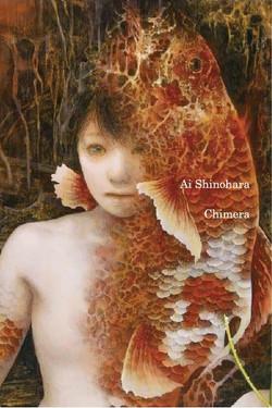 「Chimera」Pamphlet