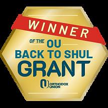 OU grant winner logo.png