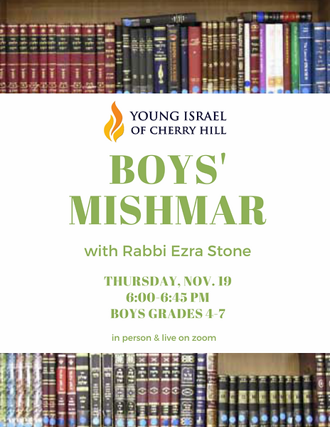 Boys Mishmar Nov.png