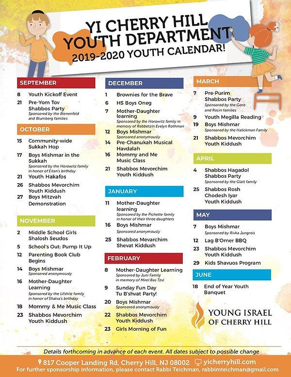 youth calendar 5779-5780.jpg