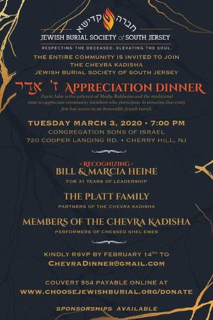 Chevra Kadisha dinner.jpg