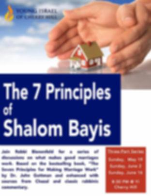 7 Principles of Shalom Bayis.jpg