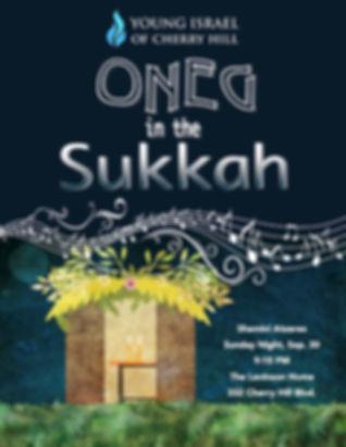 sukkah oneg.jpg