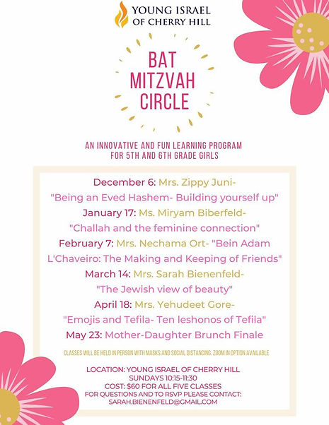 bat mitzvah circle.jpg