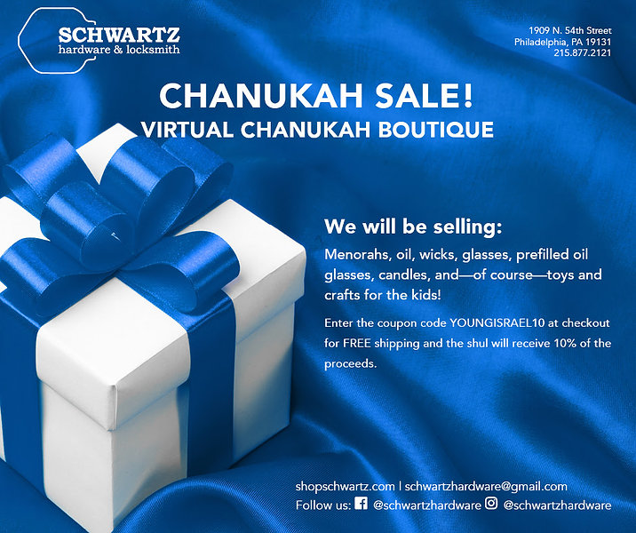 schwartz hardware chanukah boutique.jpg