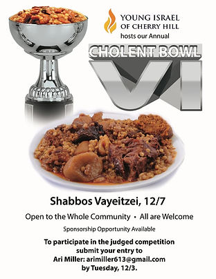 cholent bowl.jpg