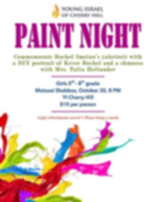 paint night.jpg