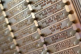 Yartzeit Board