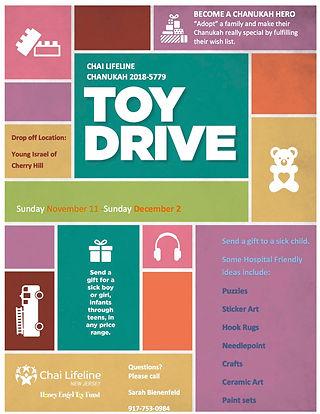 toy drive.jpg