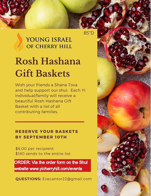Rosh Hashana Gift Baskets- Entire List