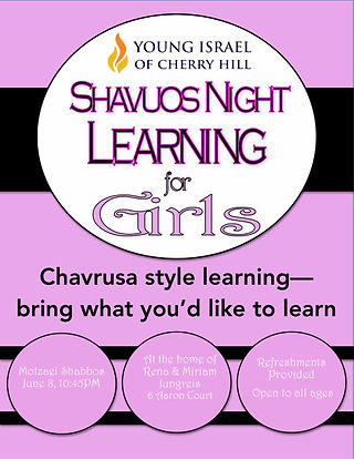 Girls shavuos night learning.jpg