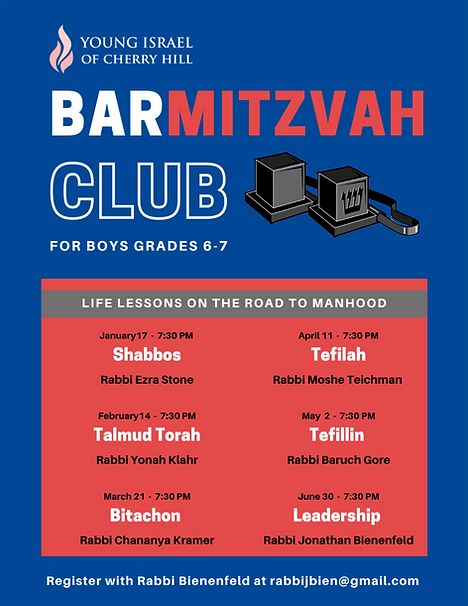 Bar mitzvah club.png