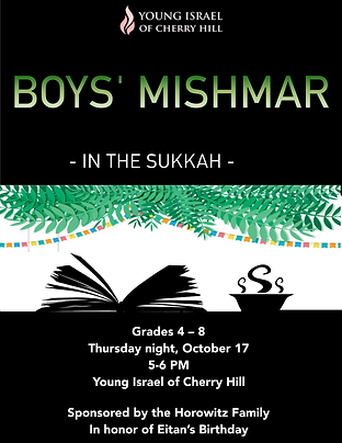 Mishmar in the sukkah.png