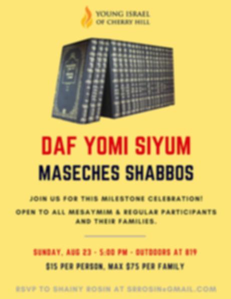 Daf Yomi Siyum Meseches shabbos.png